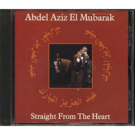 Abdel Aziz El Mubarak - Straight From The Heart Cd