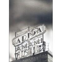 Arisa - Amami Tour Promotional Box Con Gioiello Vera Chicca Cd