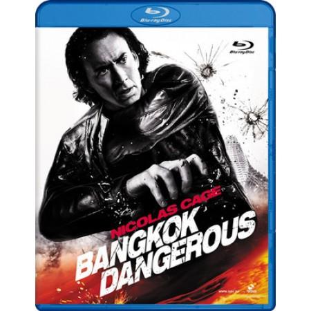 Bangkok Dangerous - Nicolas Cage Con Slim Case Blu Ray