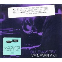 Bill Evans Trio - Live In Paris Vol. 3 Norma 24 Bit Sound Japan Digipack cd