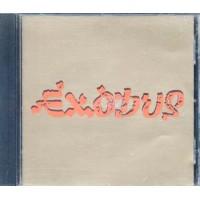 Bob Marley & The Wailers - Exodus Cd
