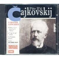 Cajkovskij - Patetica/Lago Dei Cigni (Muti) Cd