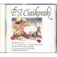 Ciaikovski - Valzer Da Schiaccianoci Ricordi Cd