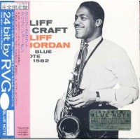 Cliff Jordan - Cliff Craft Blue Note Japan Vynil Replica W/Obi Cd