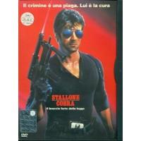Cobra - Sylvester Stallone/Brigitte Nielsen Snapper Dvd