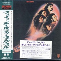 Deep Purple - Fireball Japan Obi Vinyl Replica Cd