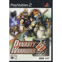 Dynasty Warriors 2