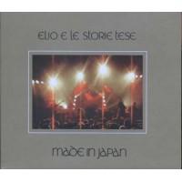 Elio E Le Storie Tese - Made In Japan Digipack 2x Cd
