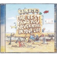 Frank Zappa - The Best Band You Never Heard In Your Life Cd
