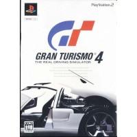 Gran Turismo 4 + Guide Japan Ntsc Mint Ps2 Manual