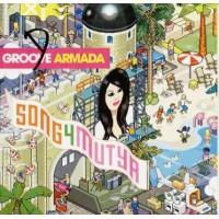 Groove Armada - Song 4 Mutya Cardsleeve 2 Tracks Promo Cd