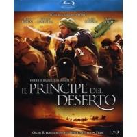 Il Principe Del Deserto - Jean Jacques Annaud/Banderas Digibook Blu Ray