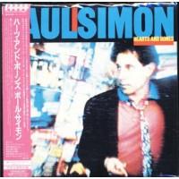 Paul Simon - Hearts And Bones Japan Obi Vinyl Replica Cd