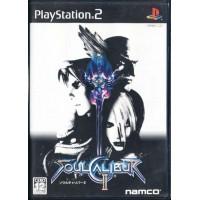 Soulcalibur Ii Japan Ntsc Ps2