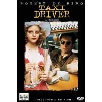 Taxi Driver - Robert De Niro/Martin Scorsese Dvd