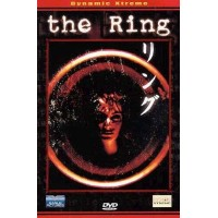 The Ring Japan Super Jewel Box Dvd
