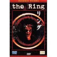 The Ring Japan Super Jewel Box Dvd