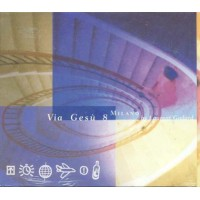 Via Gesu' 8 Milano By Laurent Godard (Koop) Cd
